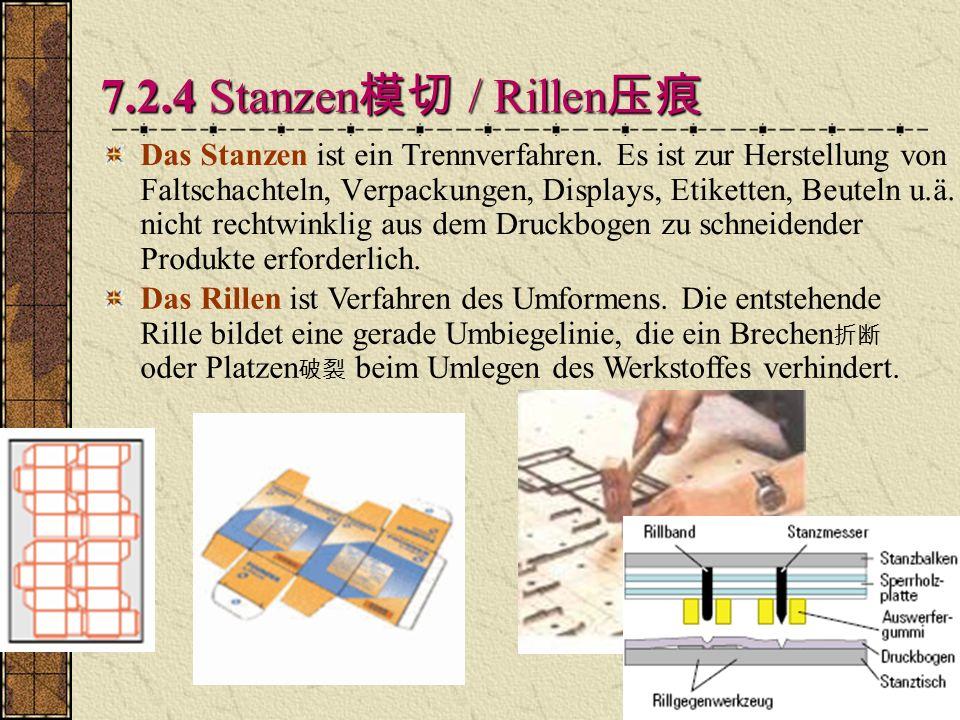 7.2.4 Stanzen模切 / Rillen压痕