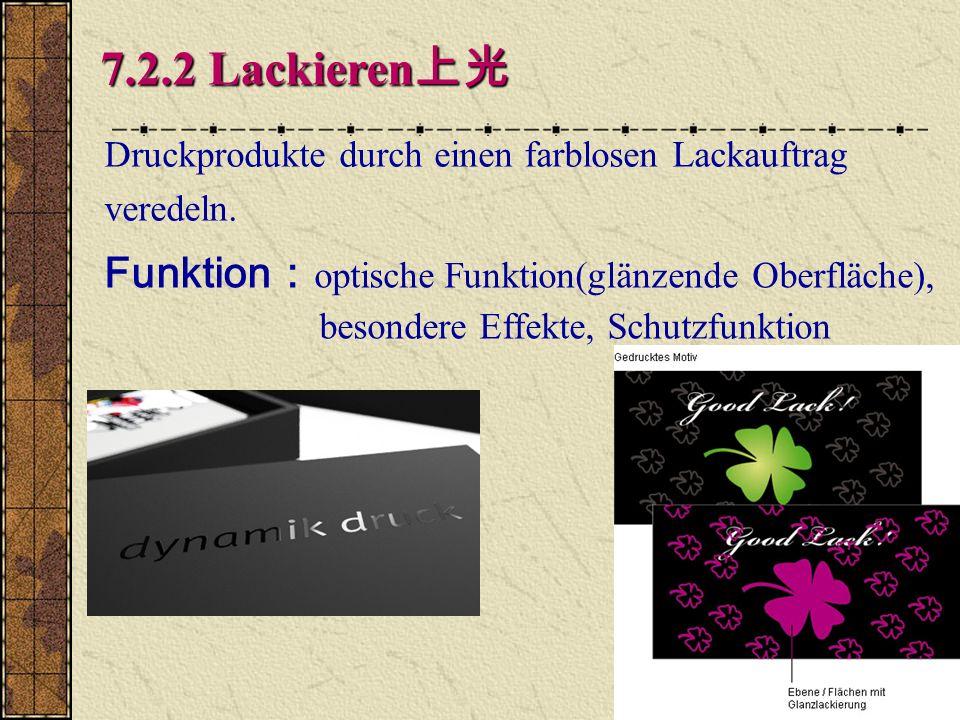 7.2.2 Lackieren上光 Funktion:optische Funktion(glänzende Oberfläche),