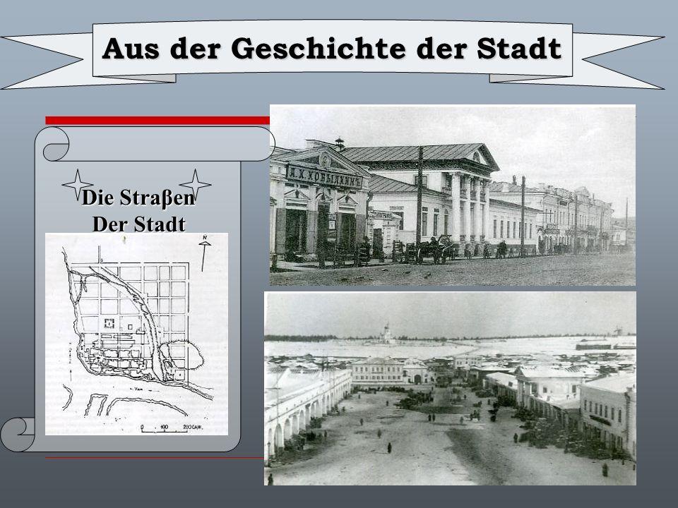 Aus der Geschichte der Stadt