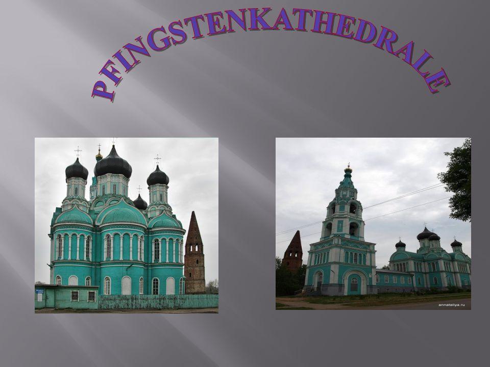 PFINGSTENKATHEDRALE