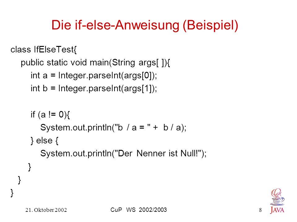Die if-else-Anweisung (Beispiel)