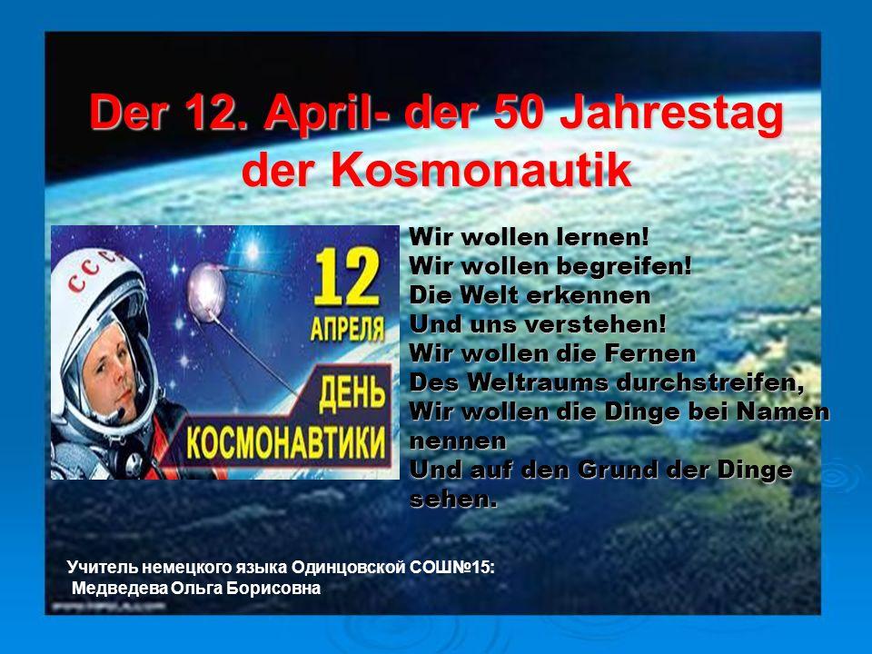 Der 12. April- der 50 Jahrestag der Kosmonautik