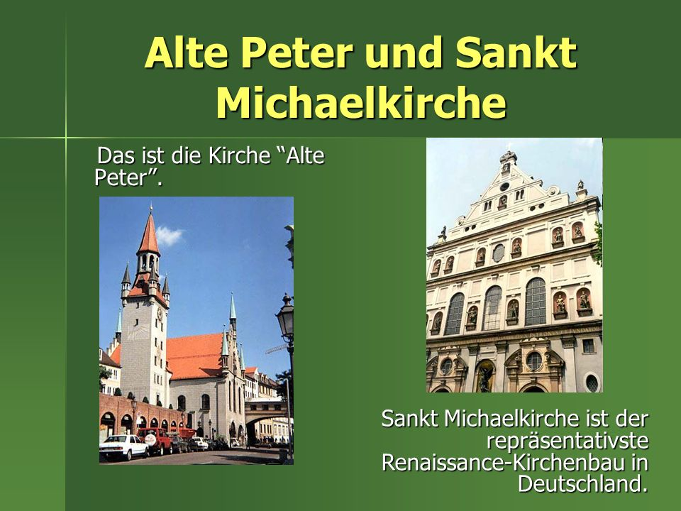 Alte Peter und Sankt Michaelkirche