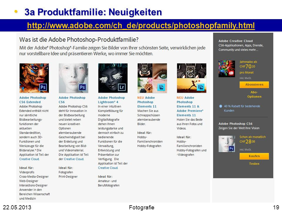 3a Produktfamilie: Neuigkeiten