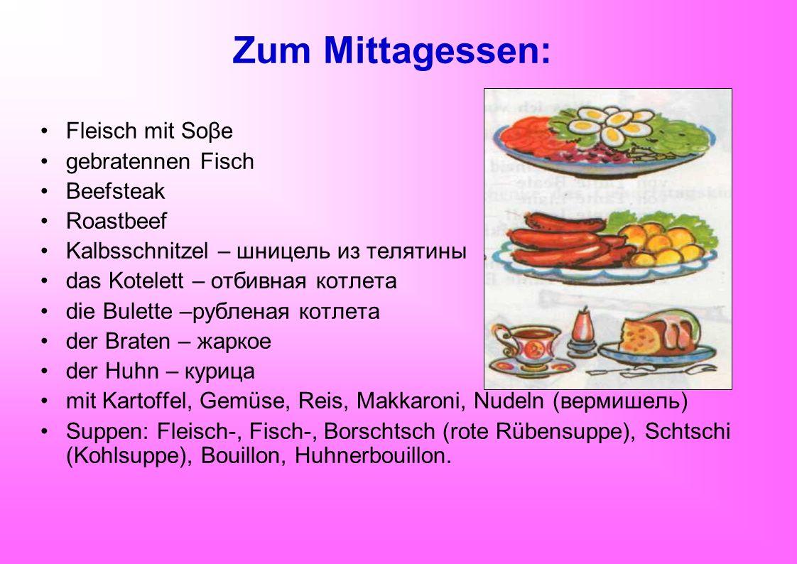 Zum Mittagessen: Fleisch mit Soβe gebratennen Fisch Beefsteak