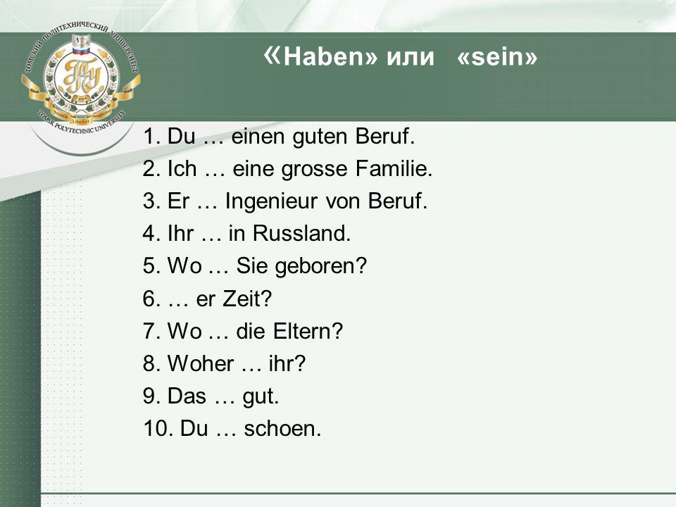 «Haben» или «sein» 1. Du … einen guten Beruf.