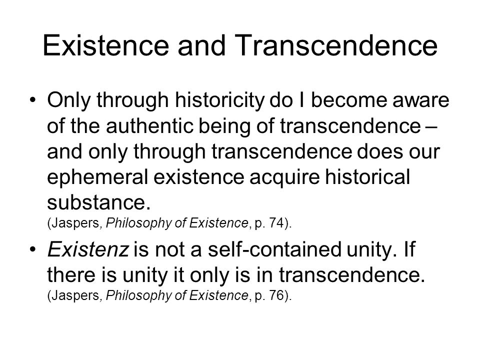 Existence and Transcendence