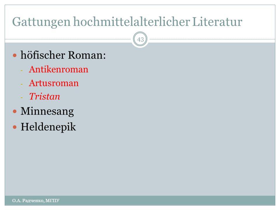 Gattungen hochmittelalterlicher Literatur