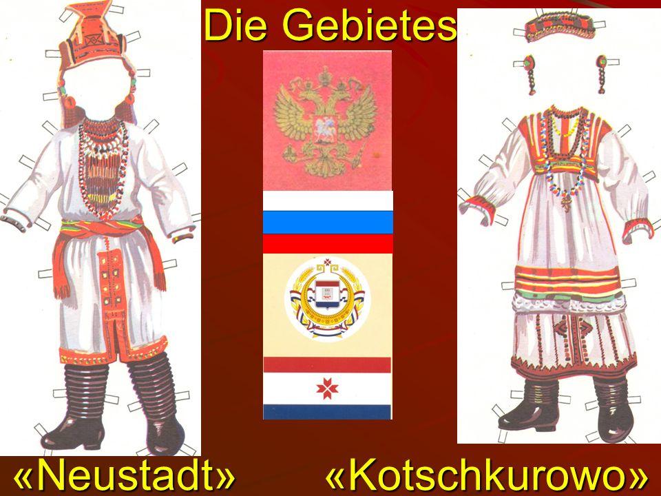 Die Gebietes «Neustadt» «Kotschkurowо»