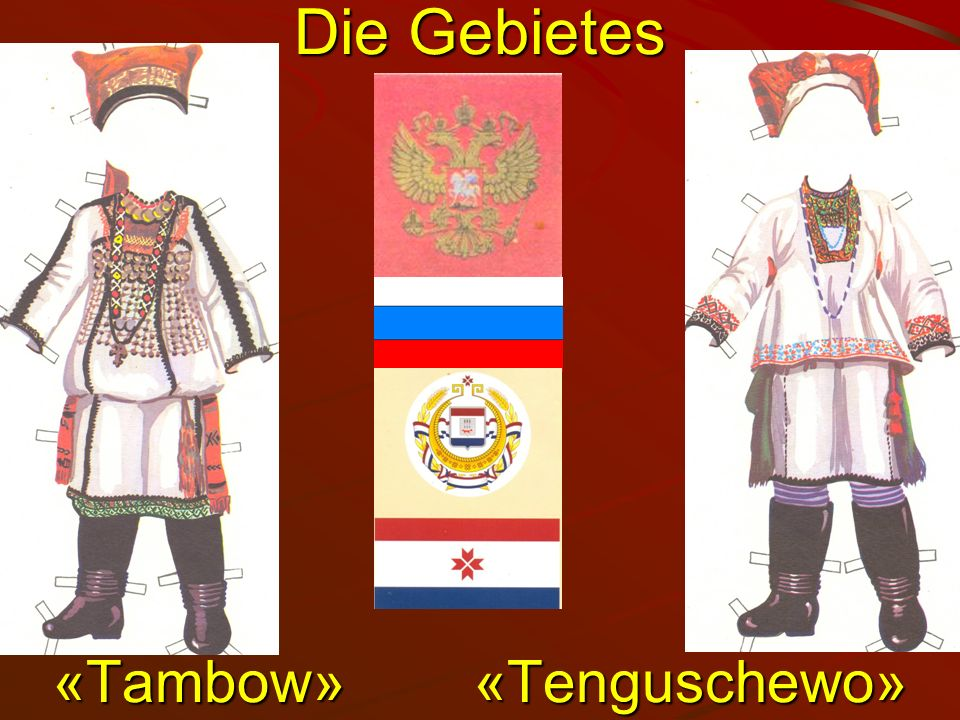 Die Gebietes «Tambow» «Tenguschewо»