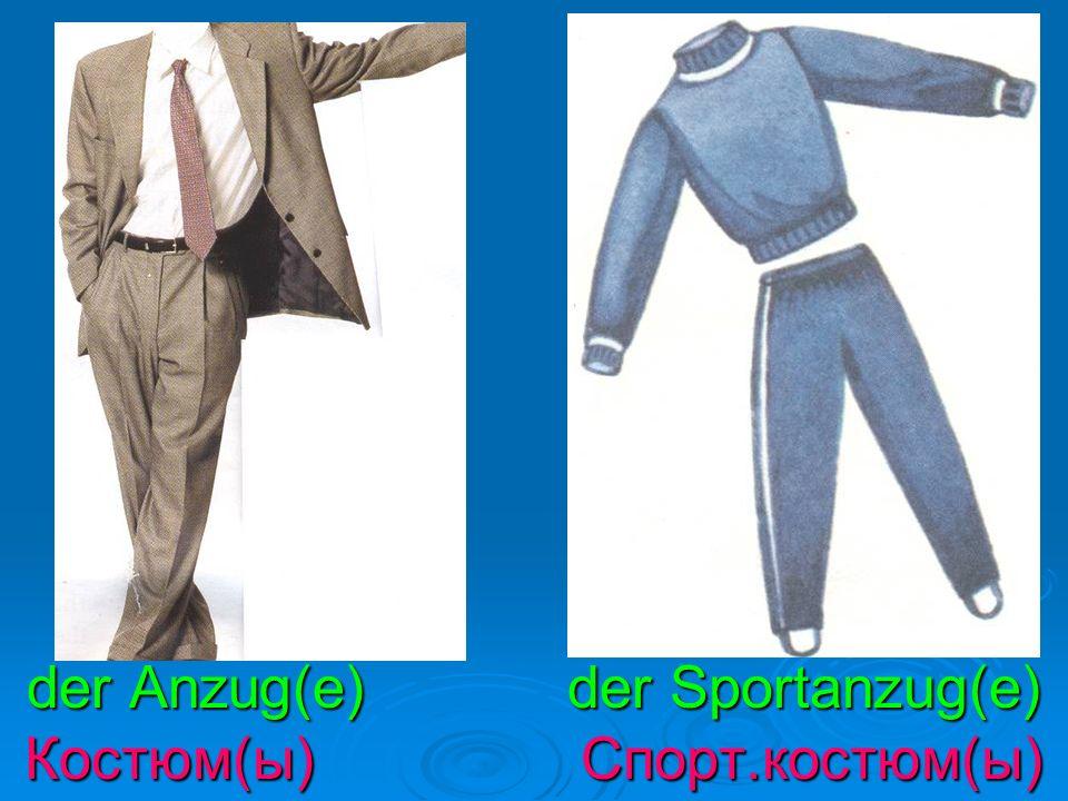 der Anzug(e) der Sportanzug(e) Костюм(ы) Спорт.костюм(ы)
