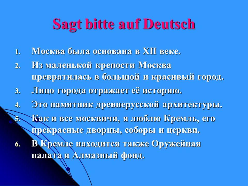 Sagt bitte auf Deutsch Москва была основана в XII веке.