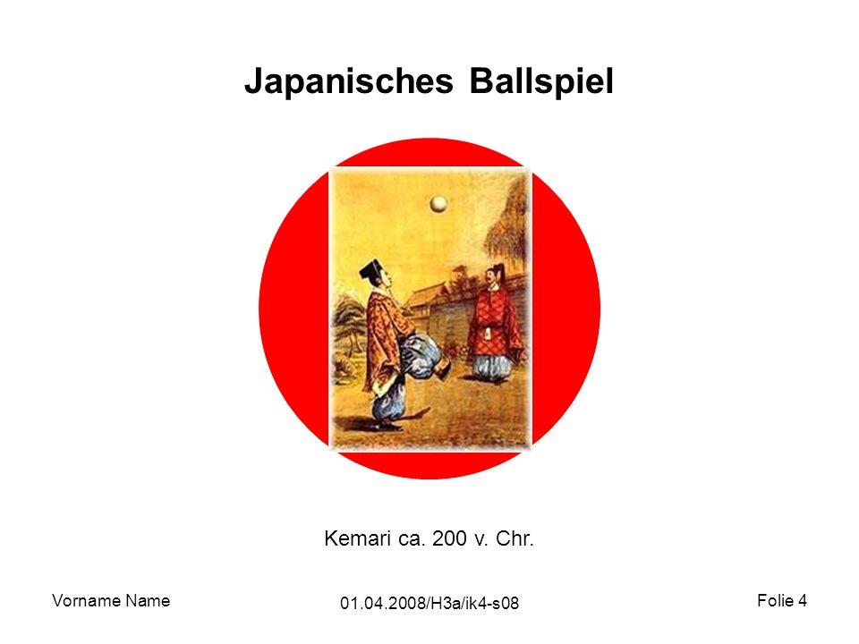 Japanisches Ballspiel