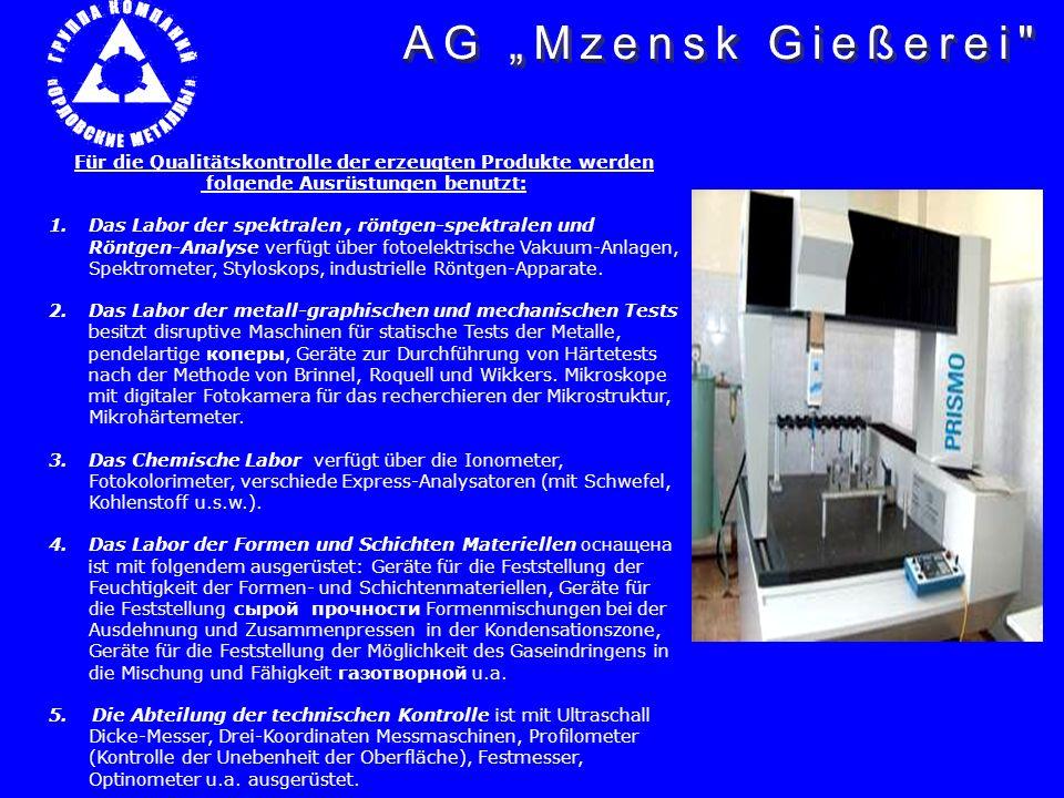 """AG """"Mzensk Gießerei Für die Qualitätskontrolle der erzeugten Produkte werden. folgende Ausrüstungen benutzt:"""