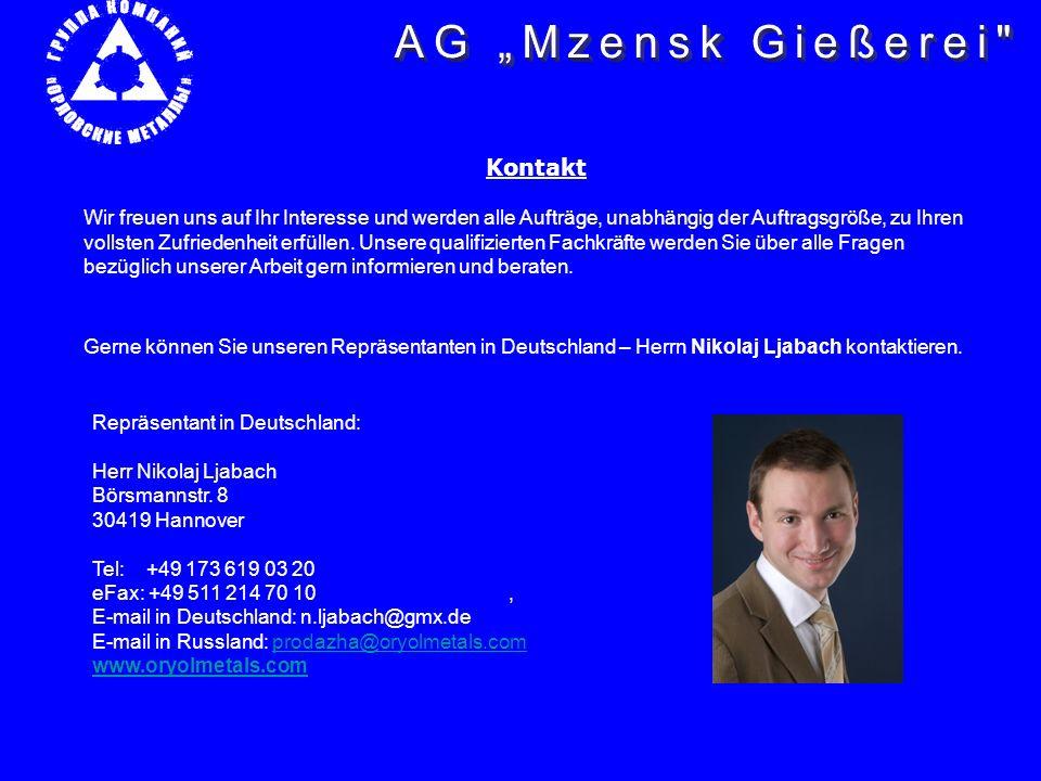 """AG """"Mzensk Gießerei Kontakt"""