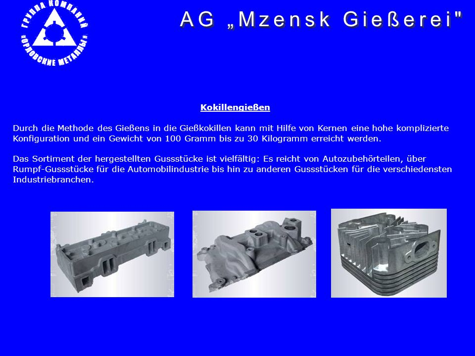 "AG ""Mzensk Gießerei Kokillengießen"
