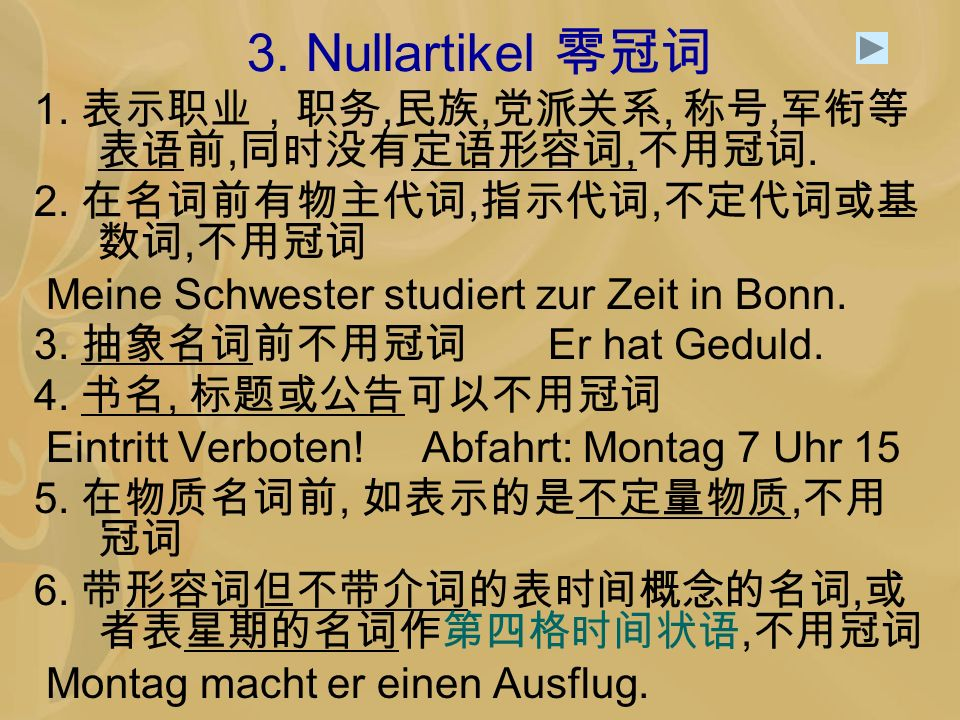 3. Nullartikel 零冠词 1. 表示职业,职务,民族,党派关系, 称号,军衔等表语前,同时没有定语形容词,不用冠词.