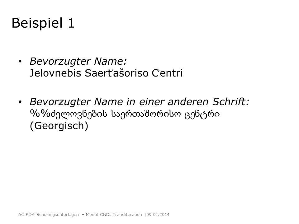 Beispiel 1 Bevorzugter Name: Jelovnebis Saert̕ašoriso C̕entri