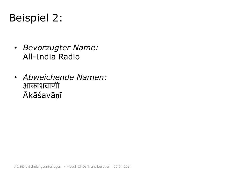 Beispiel 2: Bevorzugter Name: All-India Radio