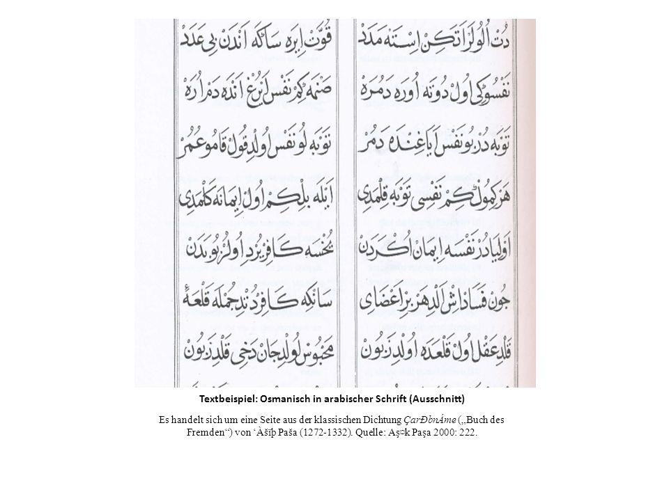 Textbeispiel: Osmanisch in arabischer Schrift (Ausschnitt)