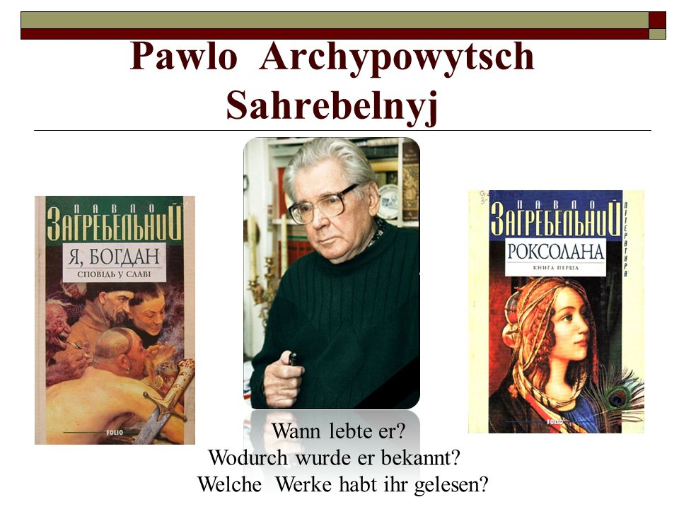 Pawlo Archypowytsch Sahrebelnyj
