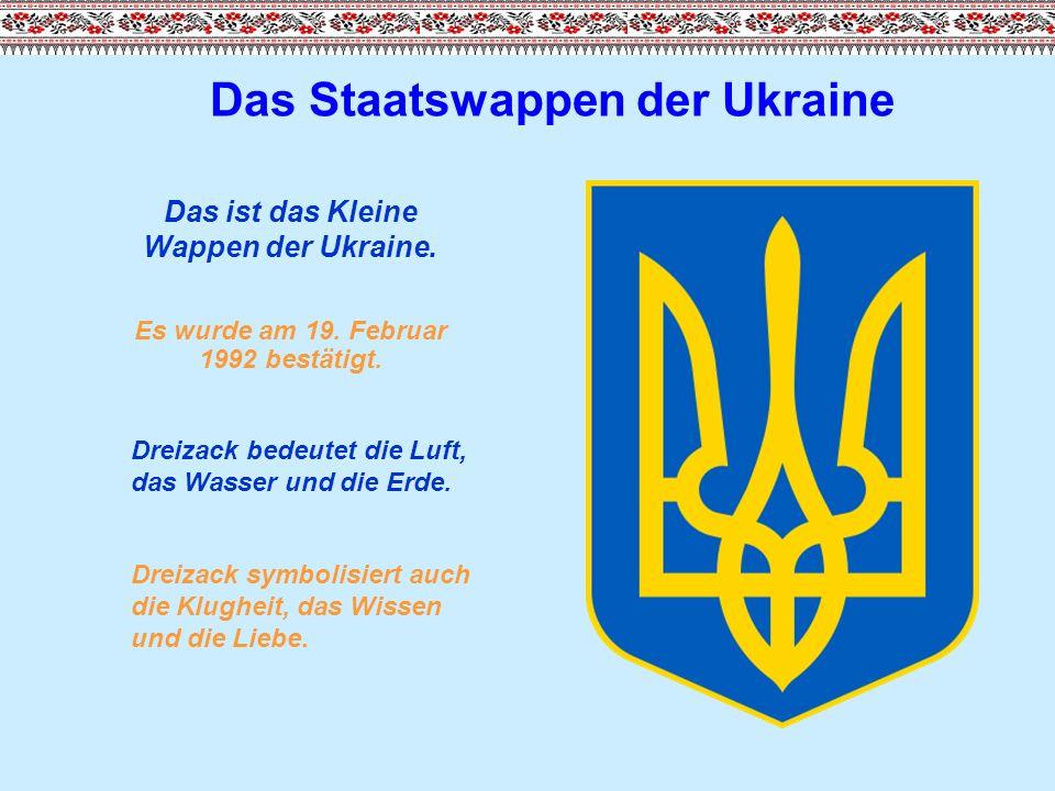 Das Staatswappen der Ukraine