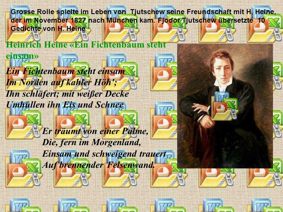 Heinrich Heine «Ein Fichtenbaum steht einsam»