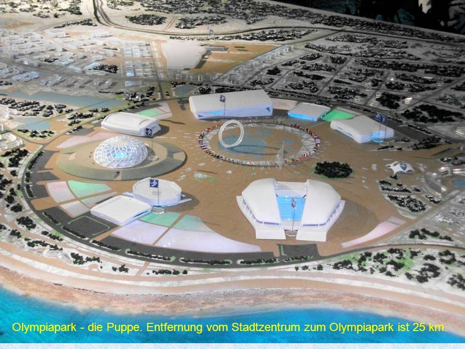 Olympiapark - die Puppe