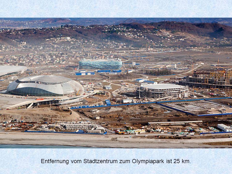 Entfernung vom Stadtzentrum zum Olympiapark ist 25 km.