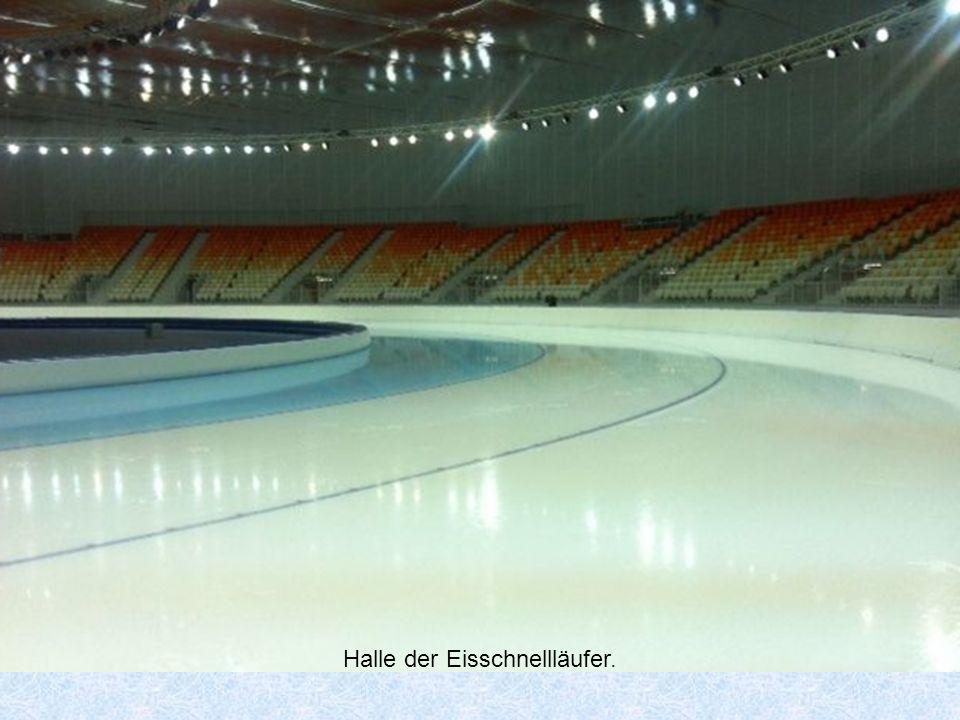 Halle der Eisschnellläufer.