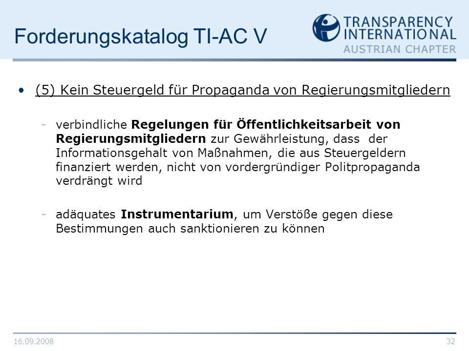 Forderungskatalog TI-AC V