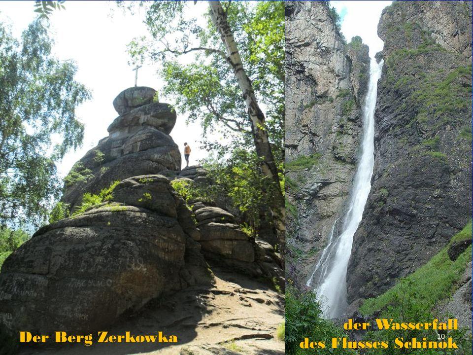 der Wasserfall des Flusses Schinok Der Berg Zerkowka
