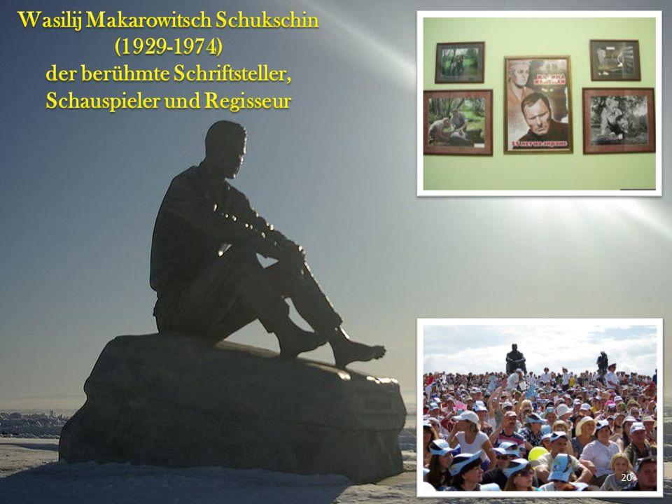 Wasilij Makarowitsch Schukschin (1929-1974)