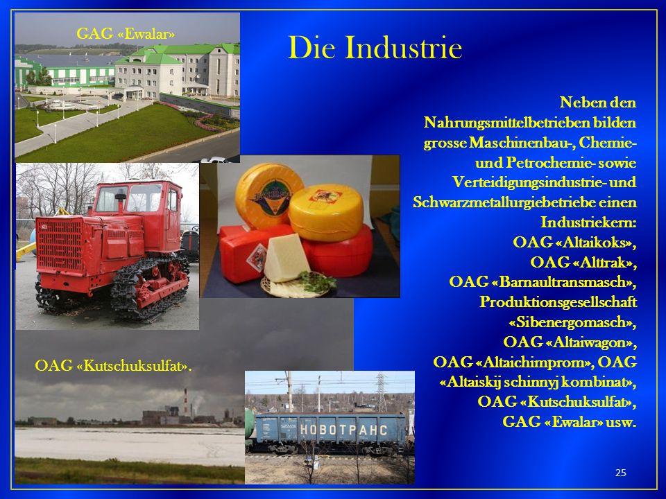 Die Industrie GAG «Ewalar»