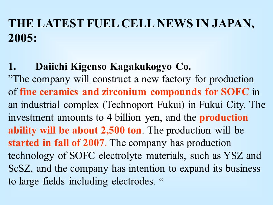 THE LATEST FUEL CELL NEWS IN JAPAN, 2005: