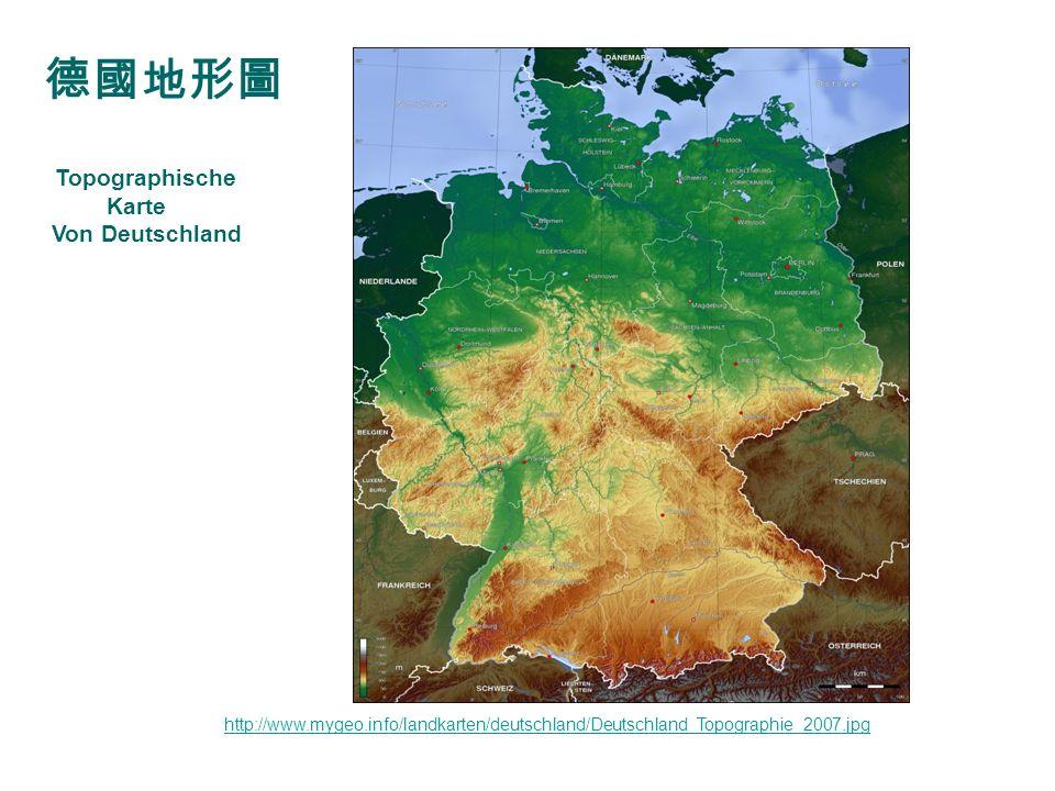 德國地形圖 Karte Von Deutschland Topographische