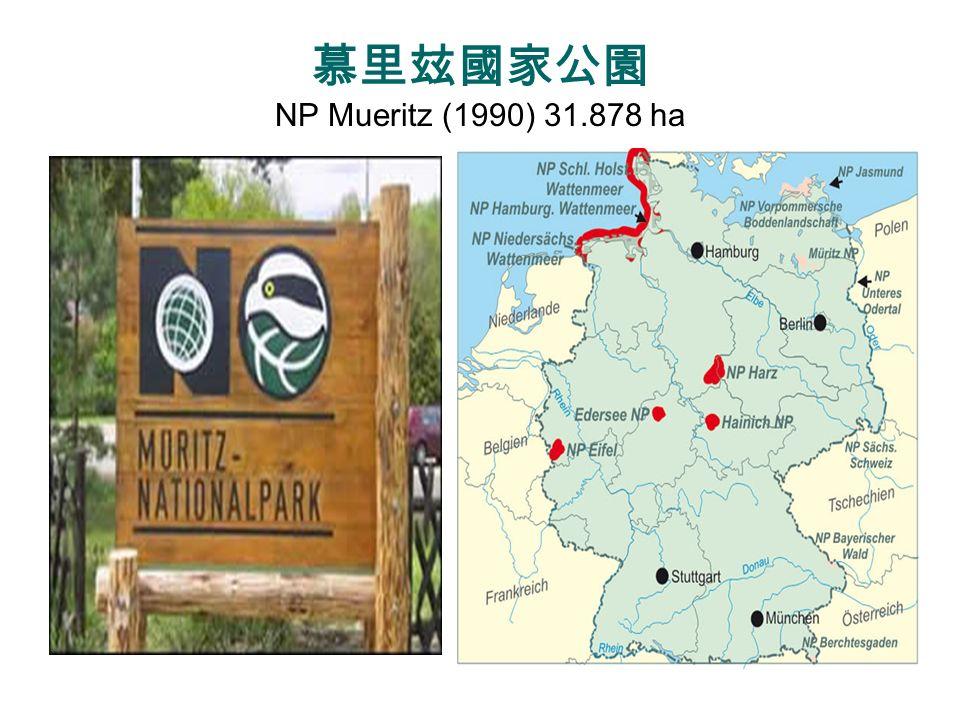 慕里玆國家公園 NP Mueritz (1990) 31.878 ha