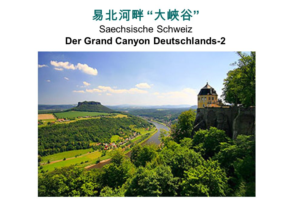 易北河畔 大峽谷 Saechsische Schweiz Der Grand Canyon Deutschlands-2