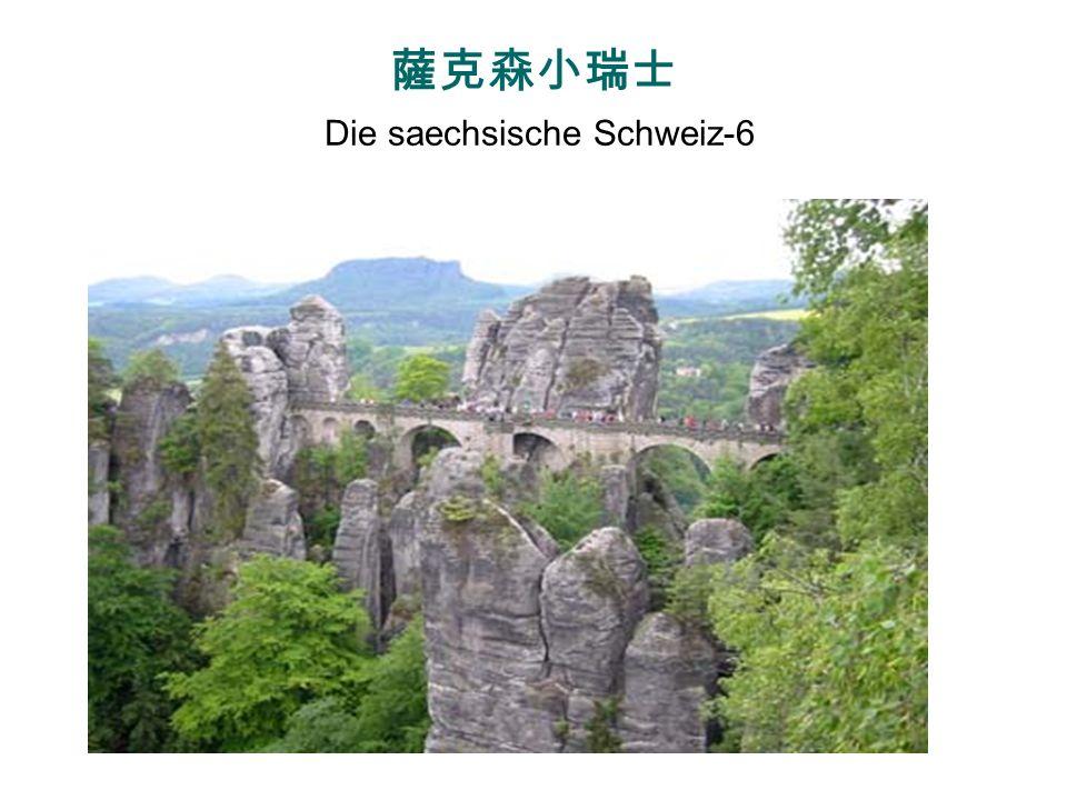 薩克森小瑞士 Die saechsische Schweiz-6