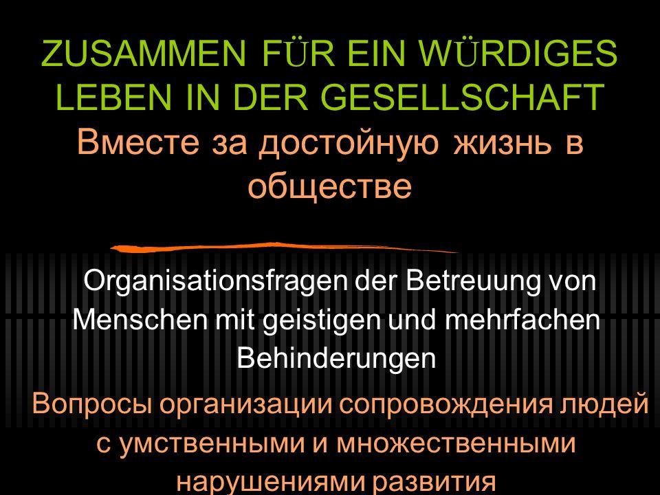 ZUSAMMEN FÜR EIN WÜRDIGES LEBEN IN DER GESELLSCHAFT Вместе за достойную жизнь в обществе