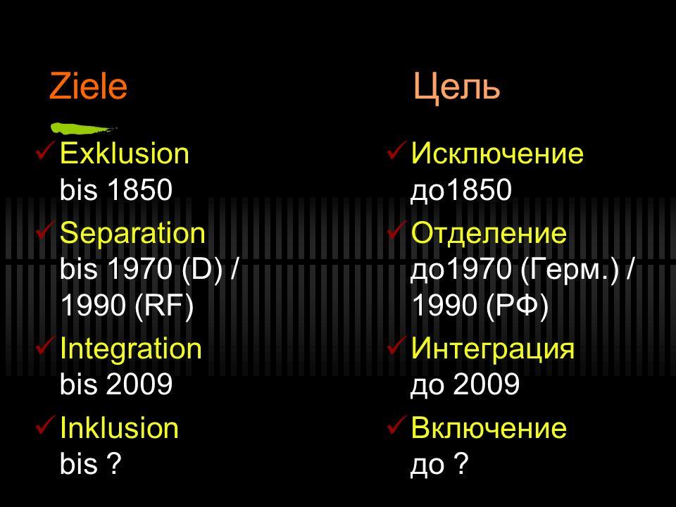 Ziele Цель Exklusion bis 1850 Separation bis 1970 (D) / 1990 (RF)