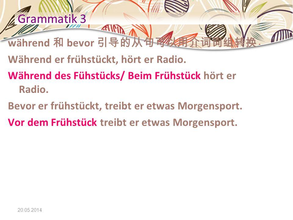 Grammatik 3 während 和 bevor 引导的从句可以用介词词组转换