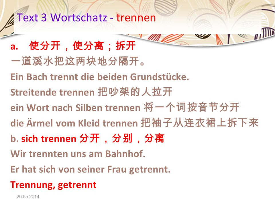 Text 3 Wortschatz - trennen
