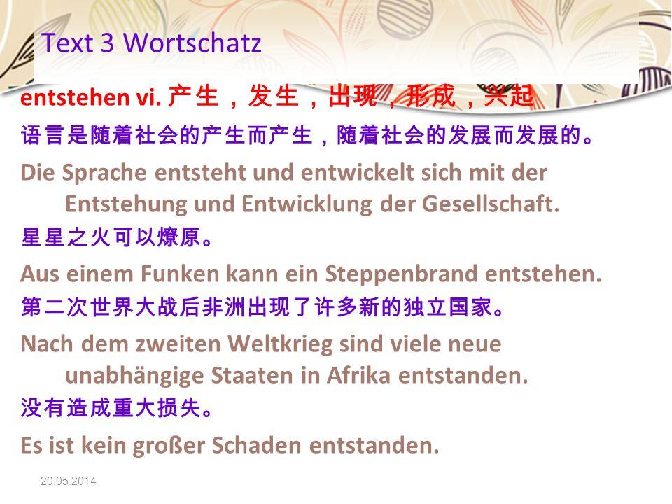 Text 3 Wortschatz entstehen vi. 产生,发生,出现,形成,兴起