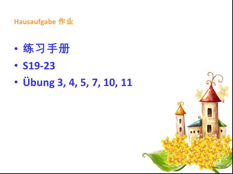 Hausaufgabe 作业 练习手册 S19-23 Übung 3, 4, 5, 7, 10, 11