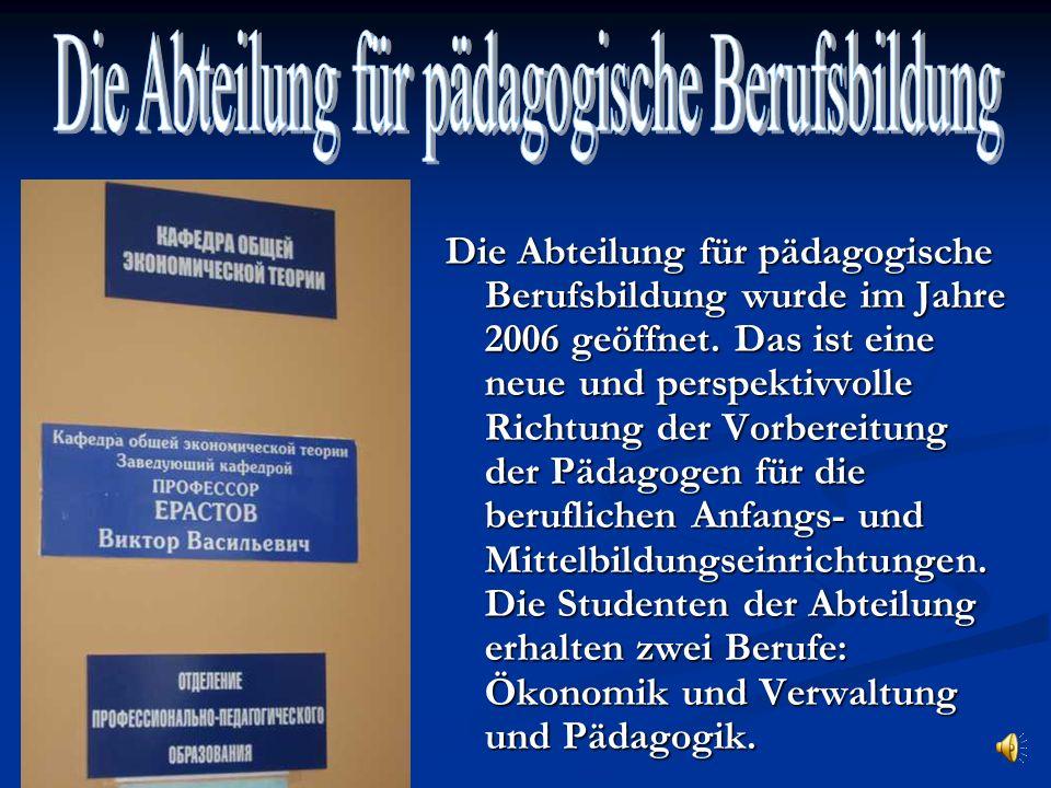 Die Abteilung für pädagogische Berufsbildung