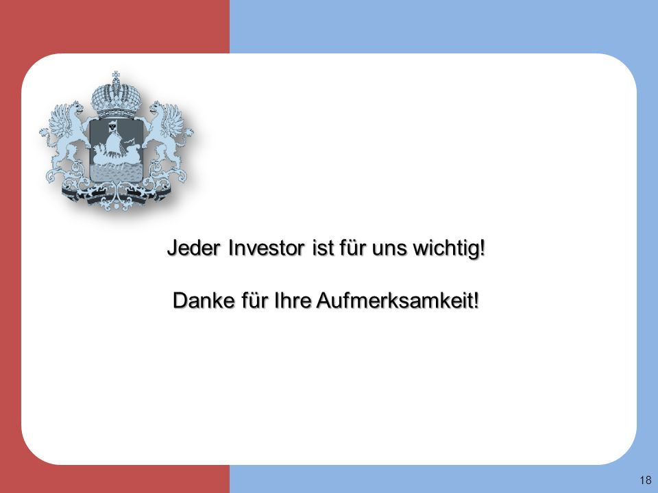 Jeder Investor ist für uns wichtig! Danke für Ihre Aufmerksamkeit!