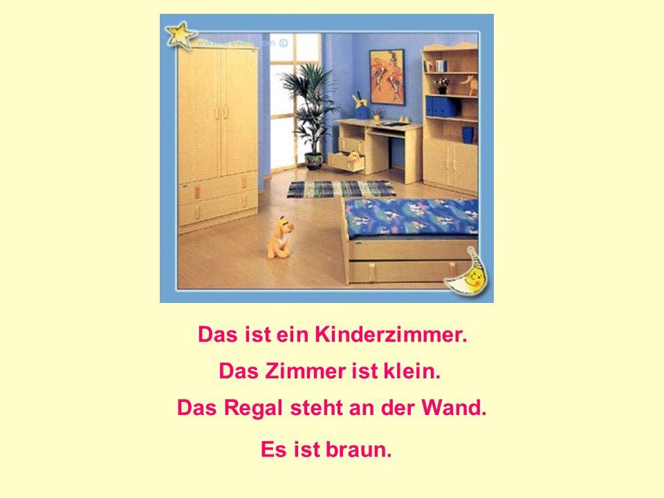 Das ist ein Kinderzimmer.