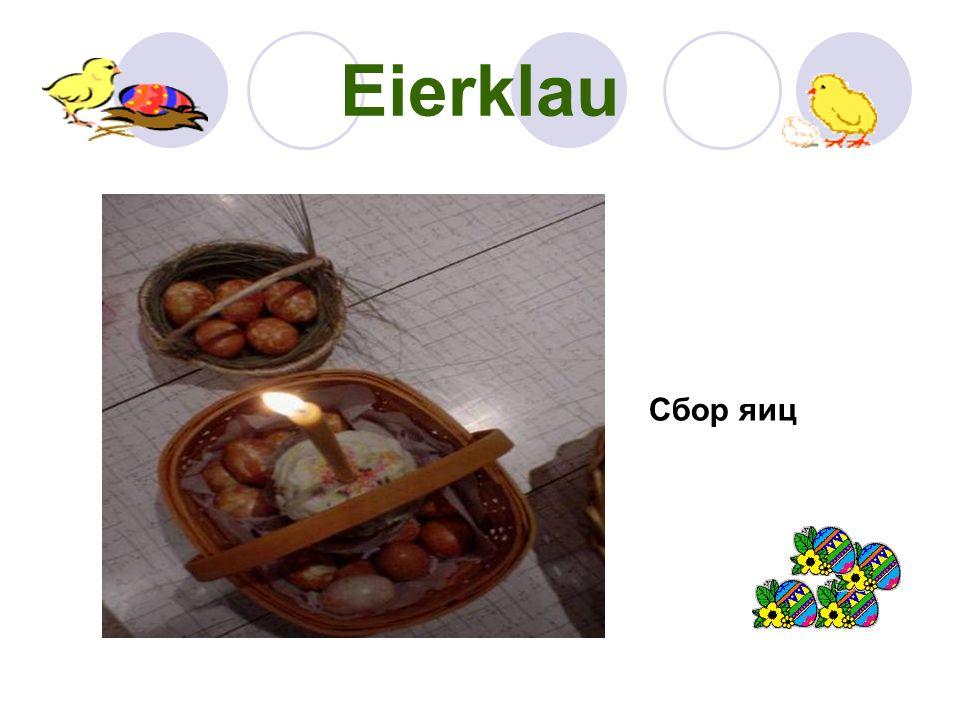 Eierklau Сбор яиц