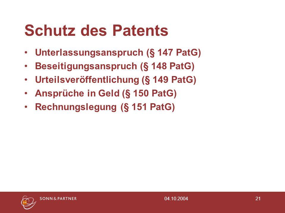 Schutz des Patents Unterlassungsanspruch (§ 147 PatG)
